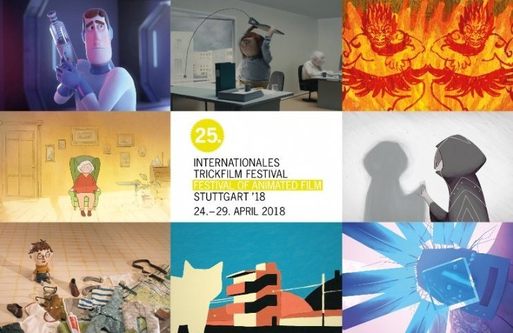 Best of du Festival du film d'animation de Stuttgart 2018