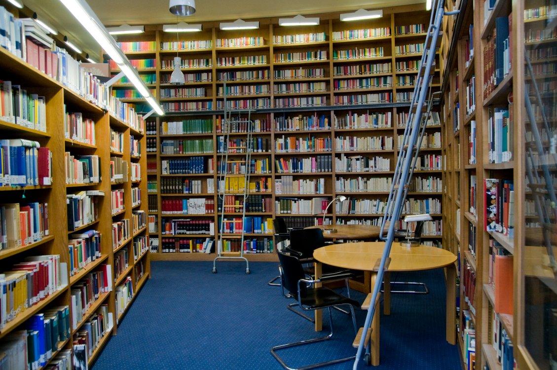 bibliotheque maison heinrich heine